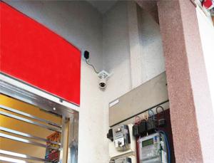 cctv-installation-business-management-consultant-23082019
