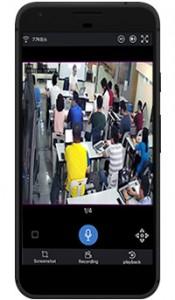 mobile-phone-ip-cctv-monitor-classroom